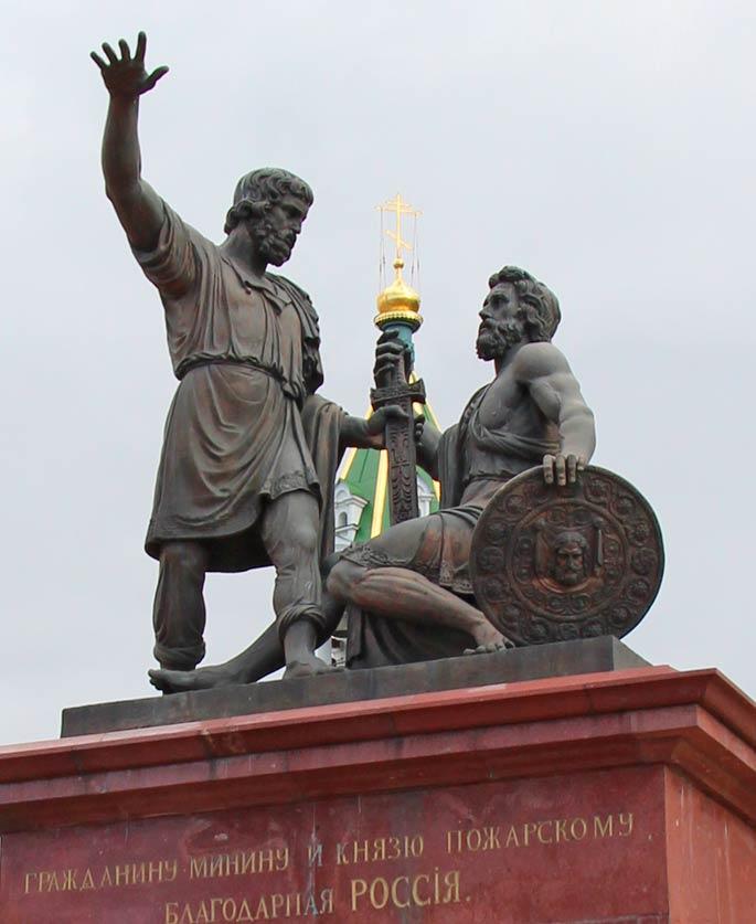 Памятник Минину и Пожарскому. Крупный план