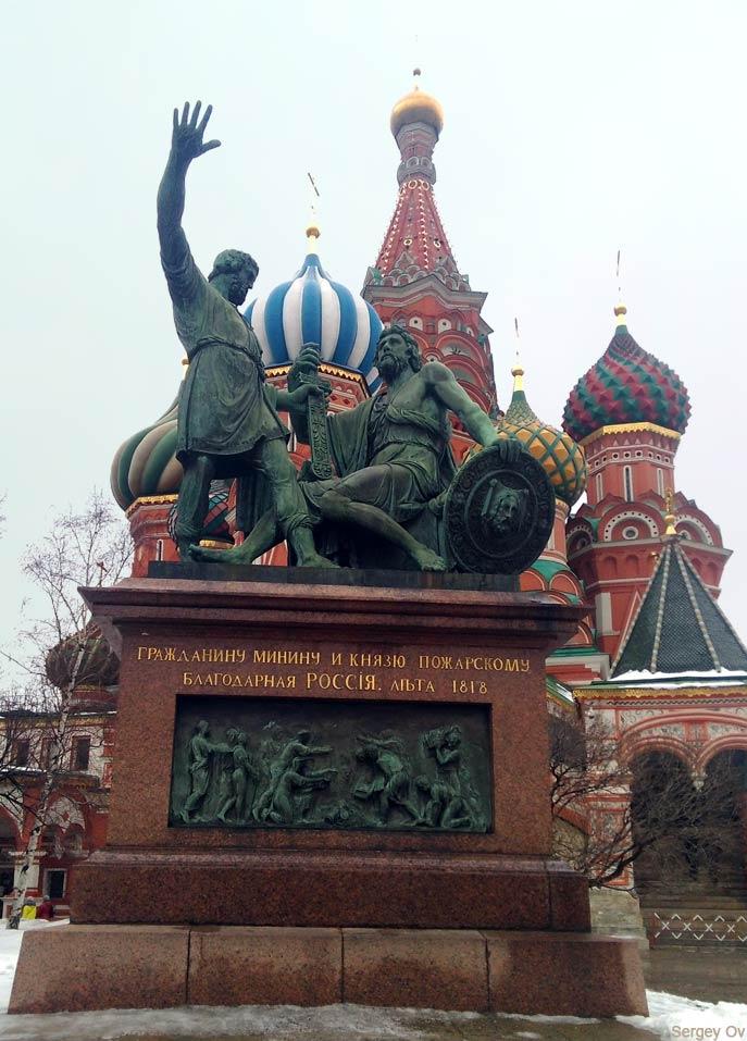Памятник Минину и Пожарскому. Москва