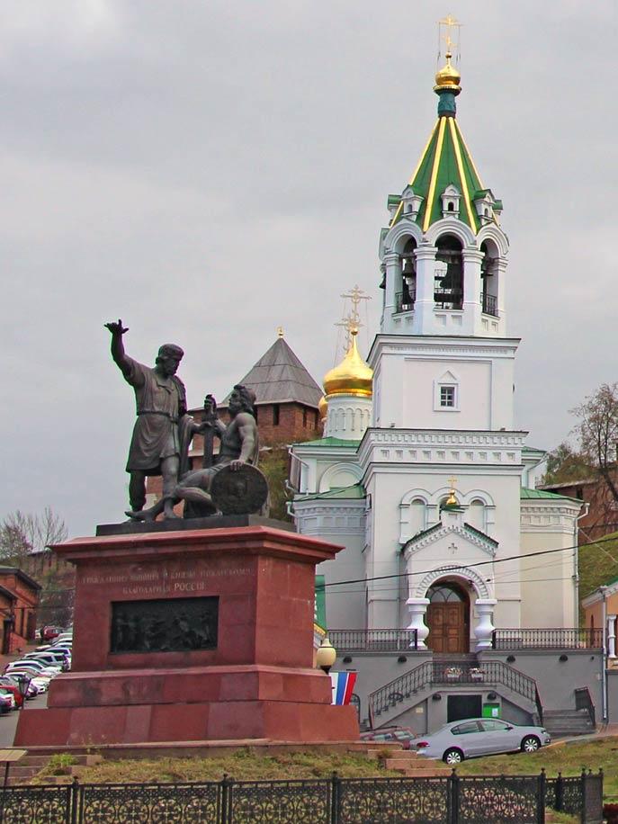 Памятник Минину и Пожарскому. Нижний Новгород
