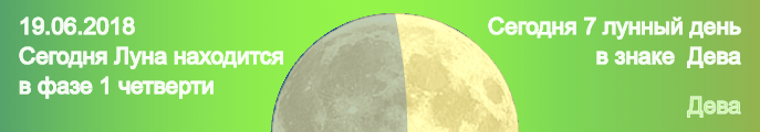 moon_phase_19_06_18.png