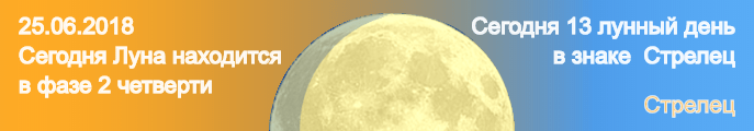 moon_phase_25_06_18.png