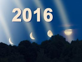 Лунные ночи 2016