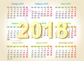 kalendar_prazdniki_2018.jpg