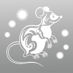 Year of the Silver Rat - 2020