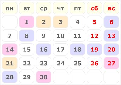 Праздники России календарь. Сентябрь 2020