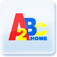 abc2home-ipad.png