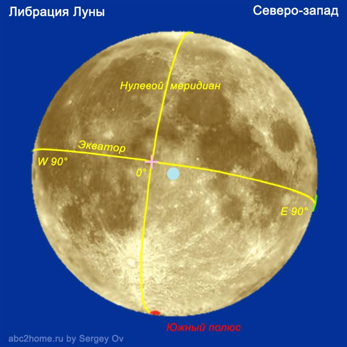 libratsiya_severo-zapad.jpg