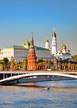 Москва. Осень. Кремль