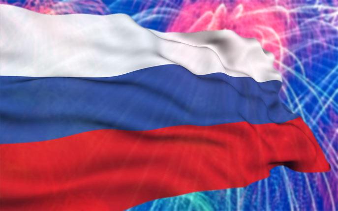 prazdniki_rossii.jpg
