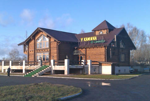 restoran_u_kamina_1.jpg