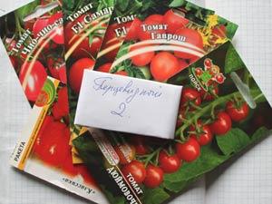 Посевы 2014. Сорта томатов под посевы 2014 года