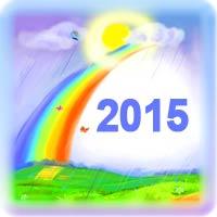Прогноз погоды 2015 год