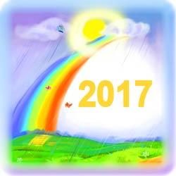 Прогноз погоды 2017 год