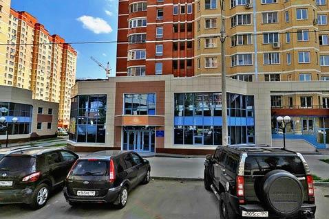 novomoskovskiy_zags.jpg
