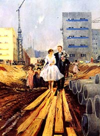 Свадьба на завтрашней улице. Ю.Пименов (фрагмент)