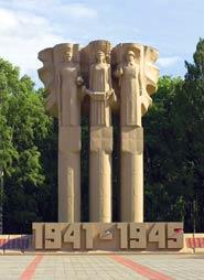 г. Королев, Мемориал Славы, Обелиск воинам-землякам.