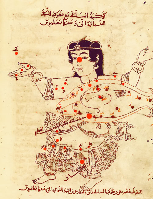 Созвездие Андромеда. Иллюстрация из «Книги неподвижных звезд» ас Суфи