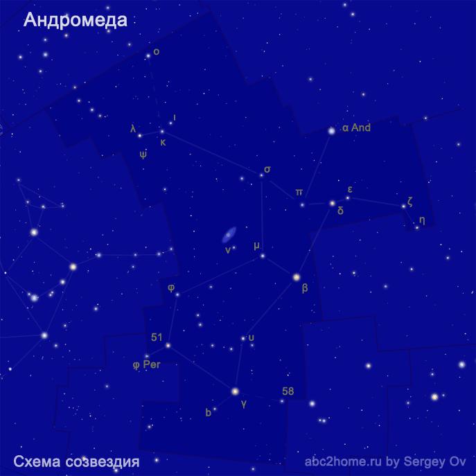 Схема созвездия Андромеда, звезды созвездия Андромеды