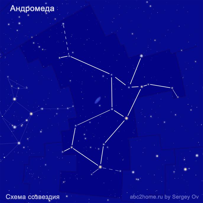 Схема созвездия Андромеда