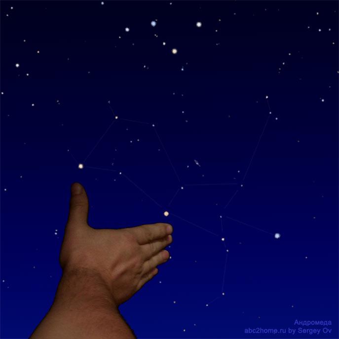 Угловой размер созвездия Андромеда