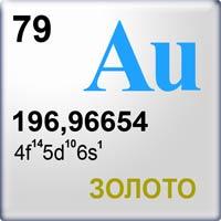 aurum-zoloto.jpg