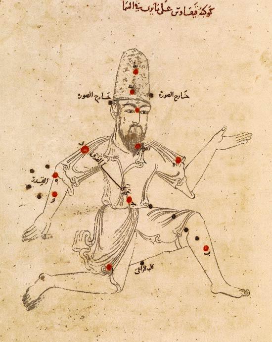 Созвездие Цефей. Иллюстрация из «Книги неподвижных звезд» ас Суфи