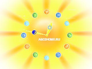 Солнце в знаках зодиака