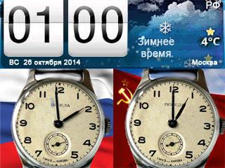 i-zimnee_vremya.jpg