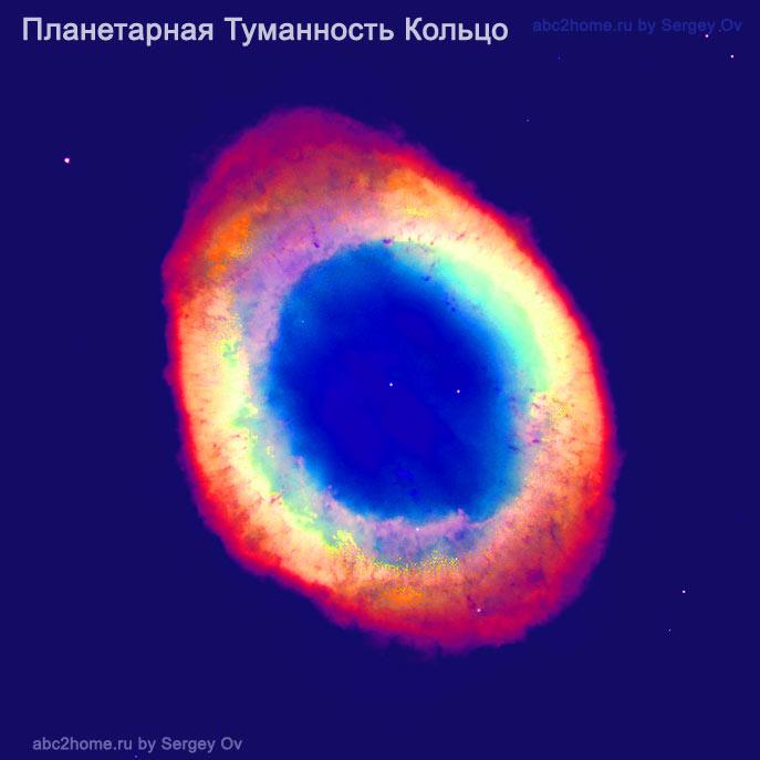 lira_ring_nebula.jpg