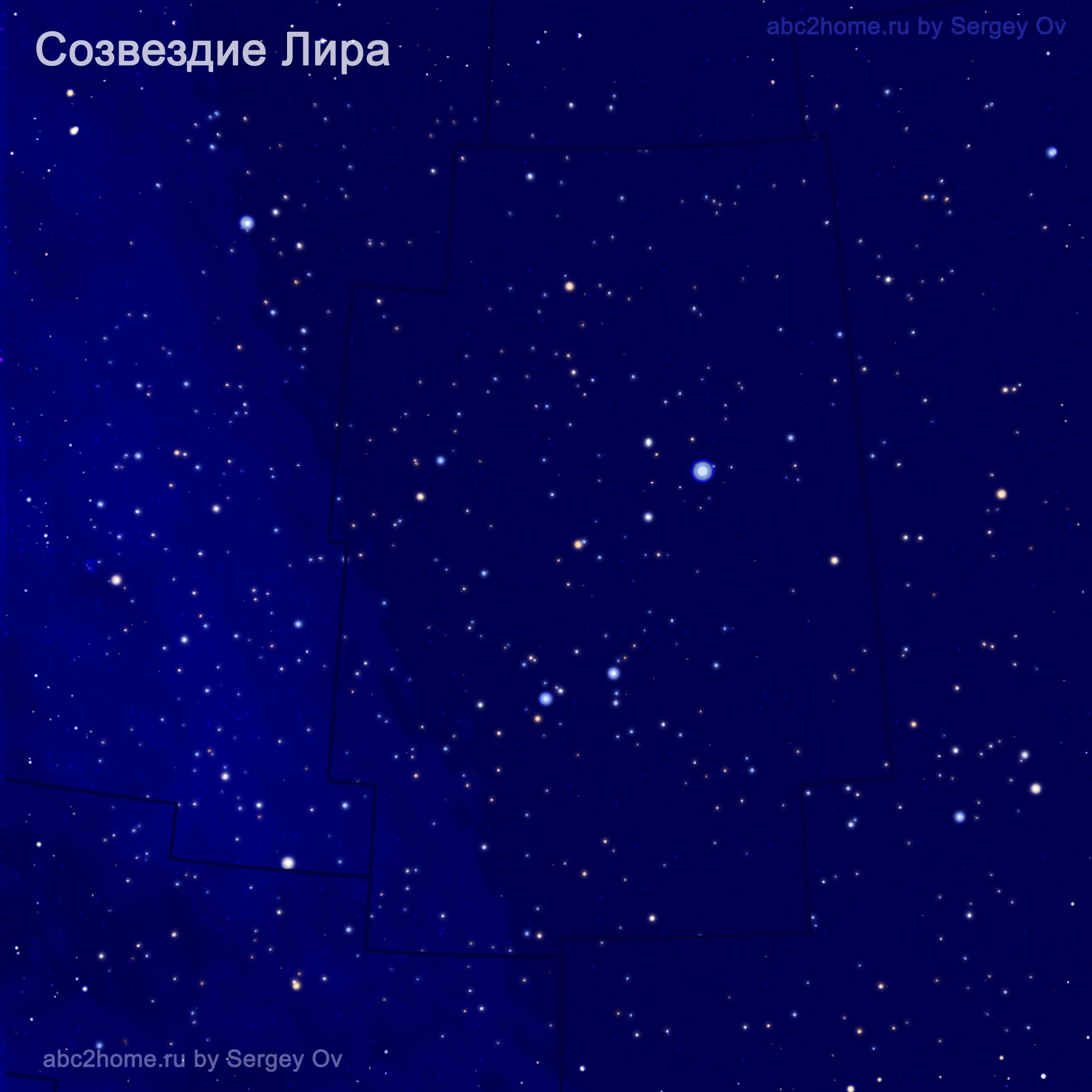 Созвездие Лира, звезды созвездия Лира