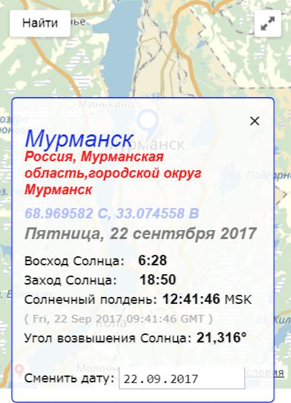 murmansk.png