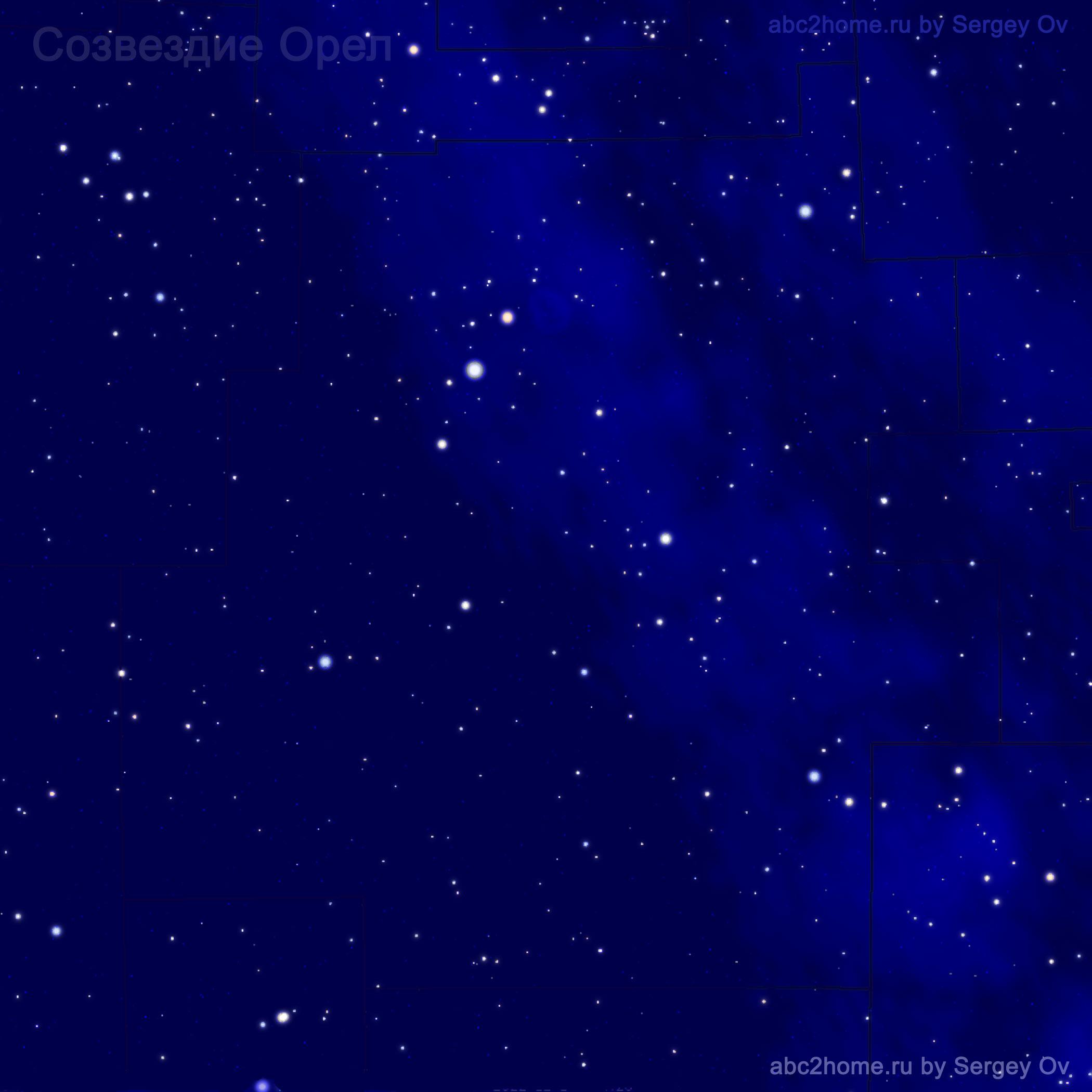 Созвездие Орел, звезды созвездия Орел