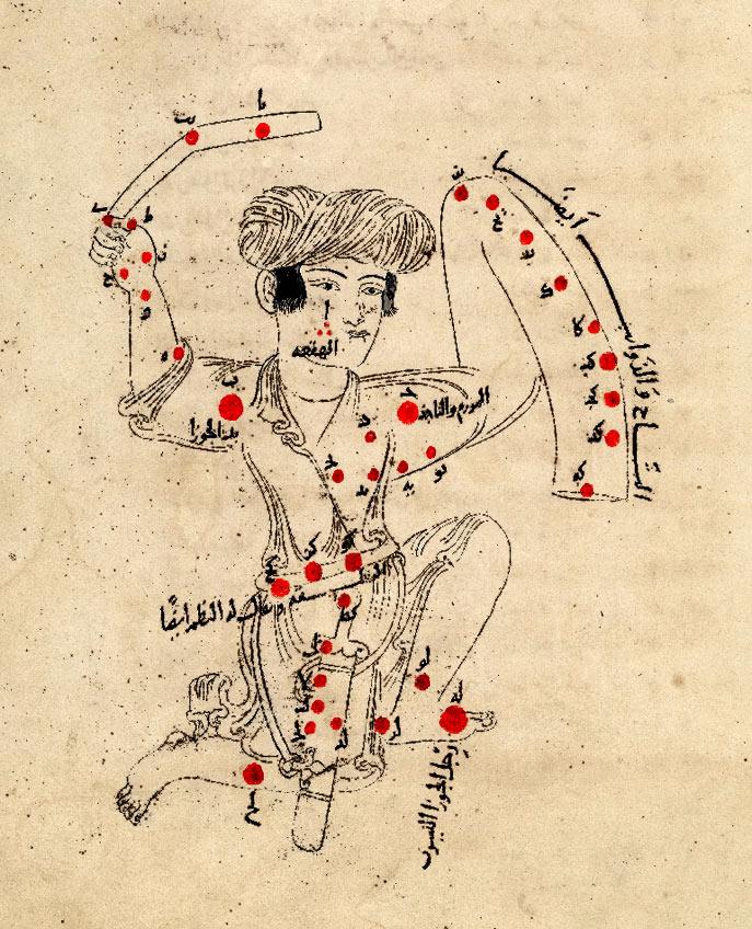 Созвездие Орион. Иллюстрация из «Книги неподвижных звезд» ас Суфи