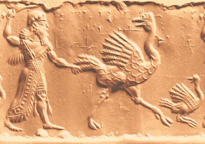Ниншубур визирь Ана, посланник богов