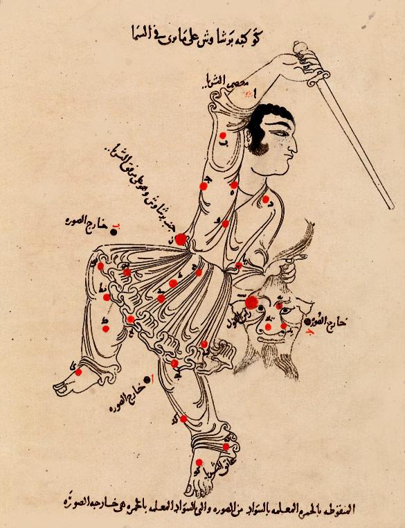 Созвездие Персей. Иллюстрация из «Книги неподвижных звезд» ас Суфи