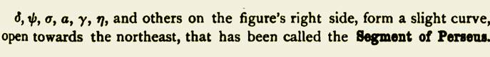 Сегмент Персея