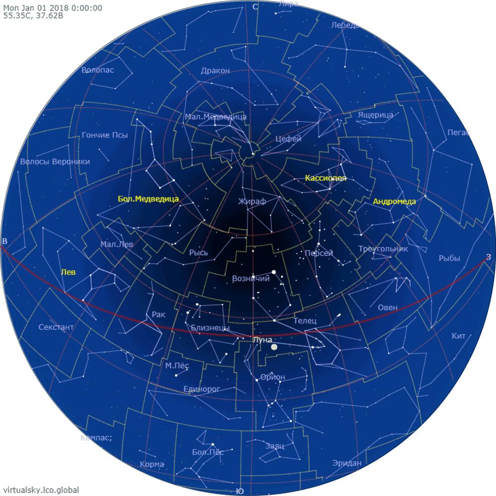 Звездное небо над Москвой, 1 января 2018
