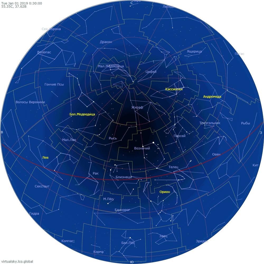 Звездное небо над Москвой, 1 января 2019