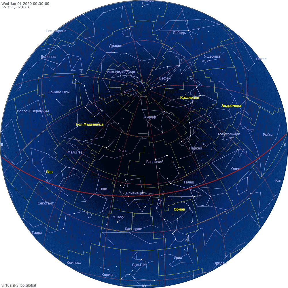 Звездное небо над Москвой, 1 января 2020