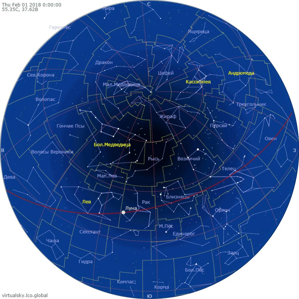 Звездное небо над Москвой, 1 февраля 2018