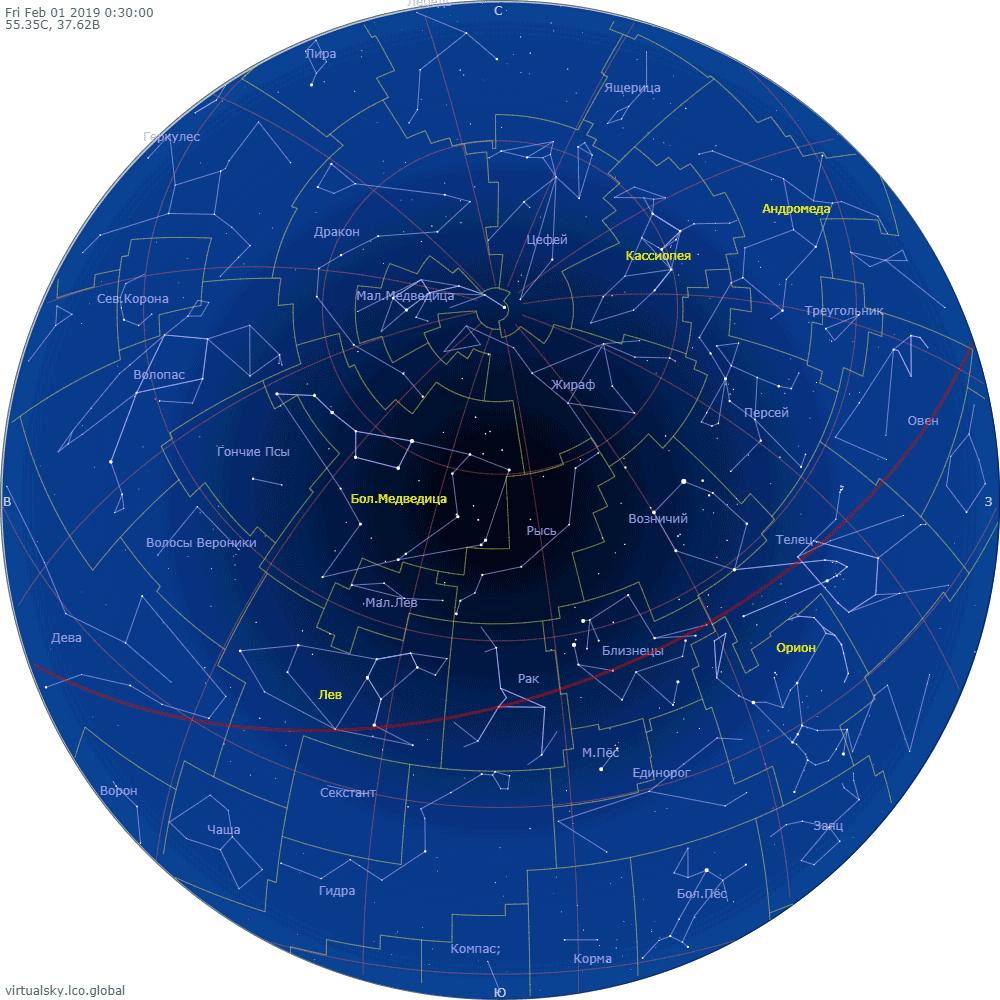 Звездное небо над Москвой, 1 февраля 2019
