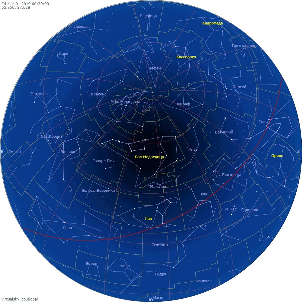 Звездное небо над Москвой, 1 марта 2019