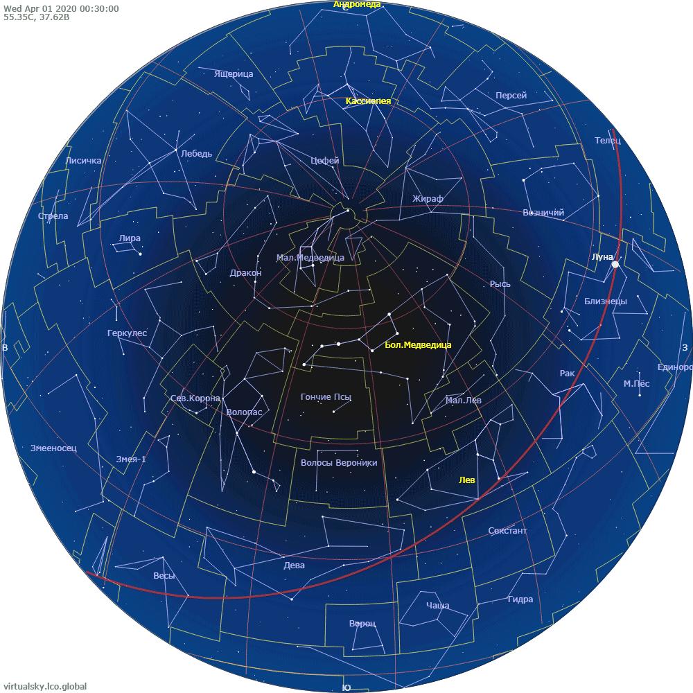 Звездное небо над Москвой, 1 апреля 2020