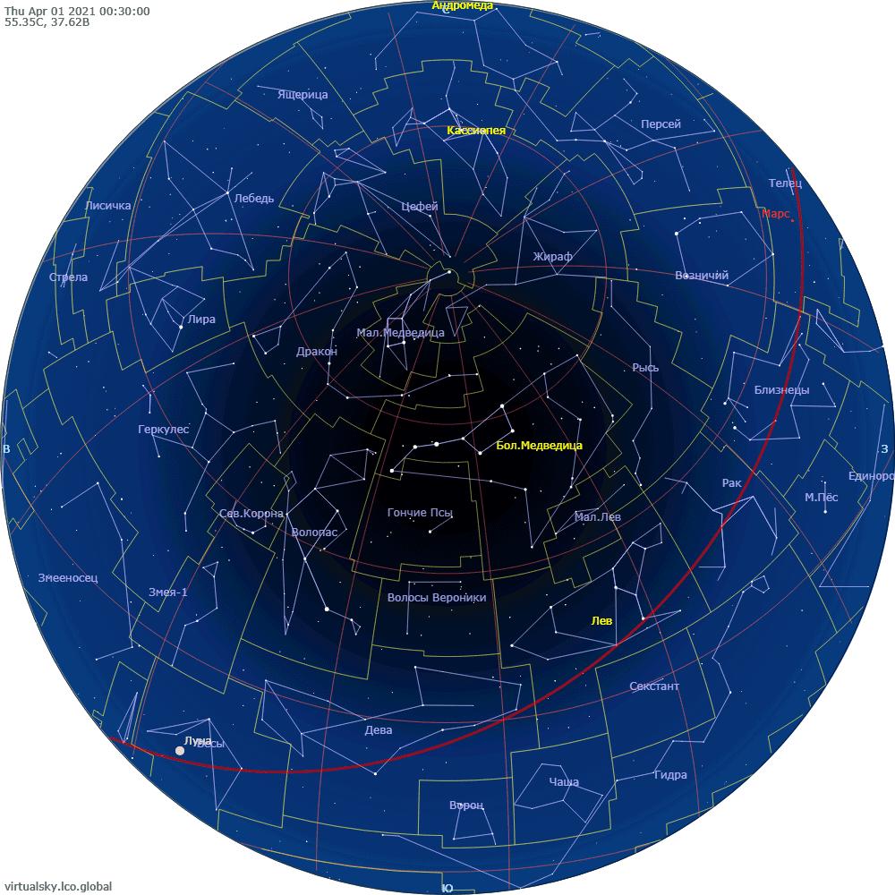 Звездное небо над Москвой, 1 апреля 2021
