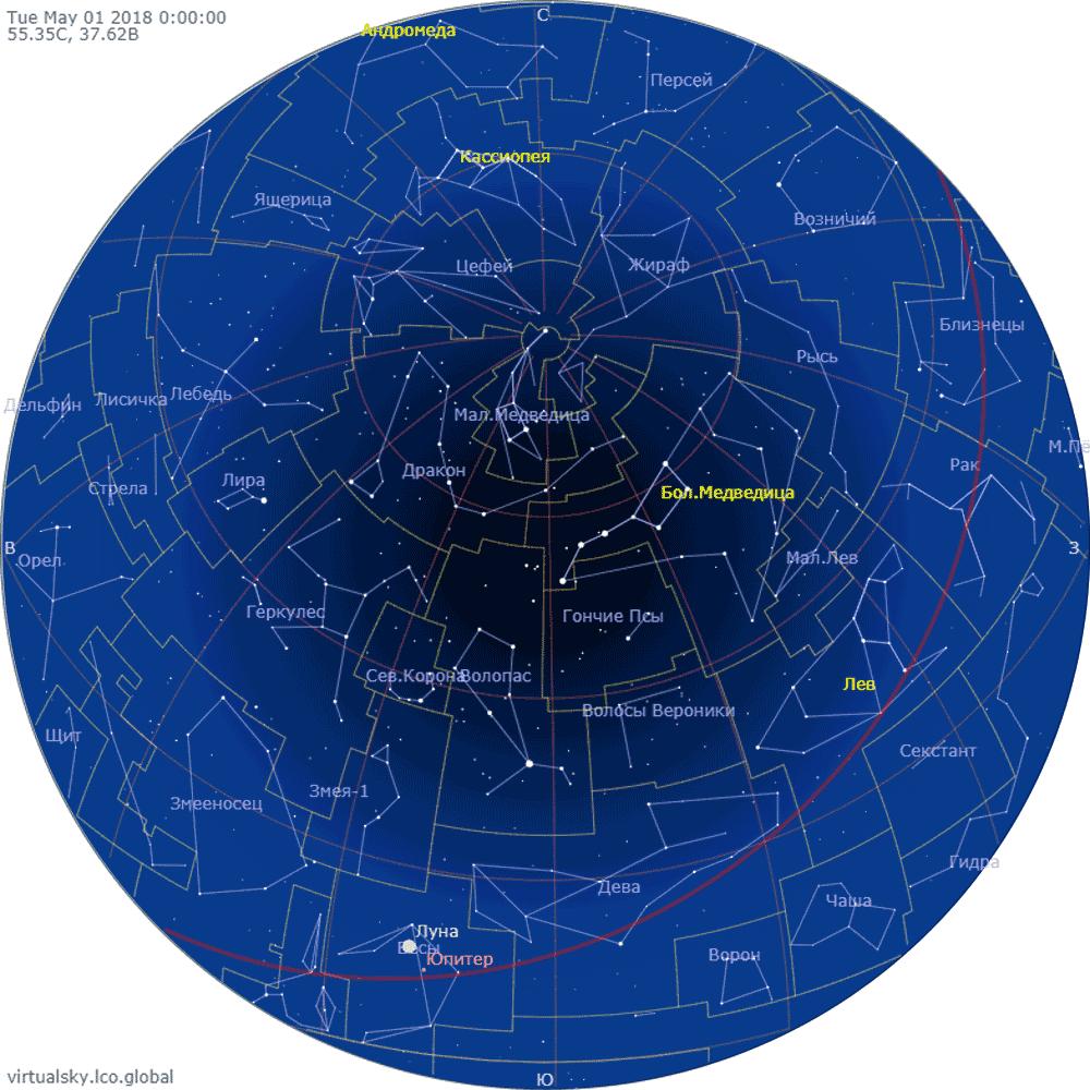 Звездное небо над Москвой, 1 мая 2018