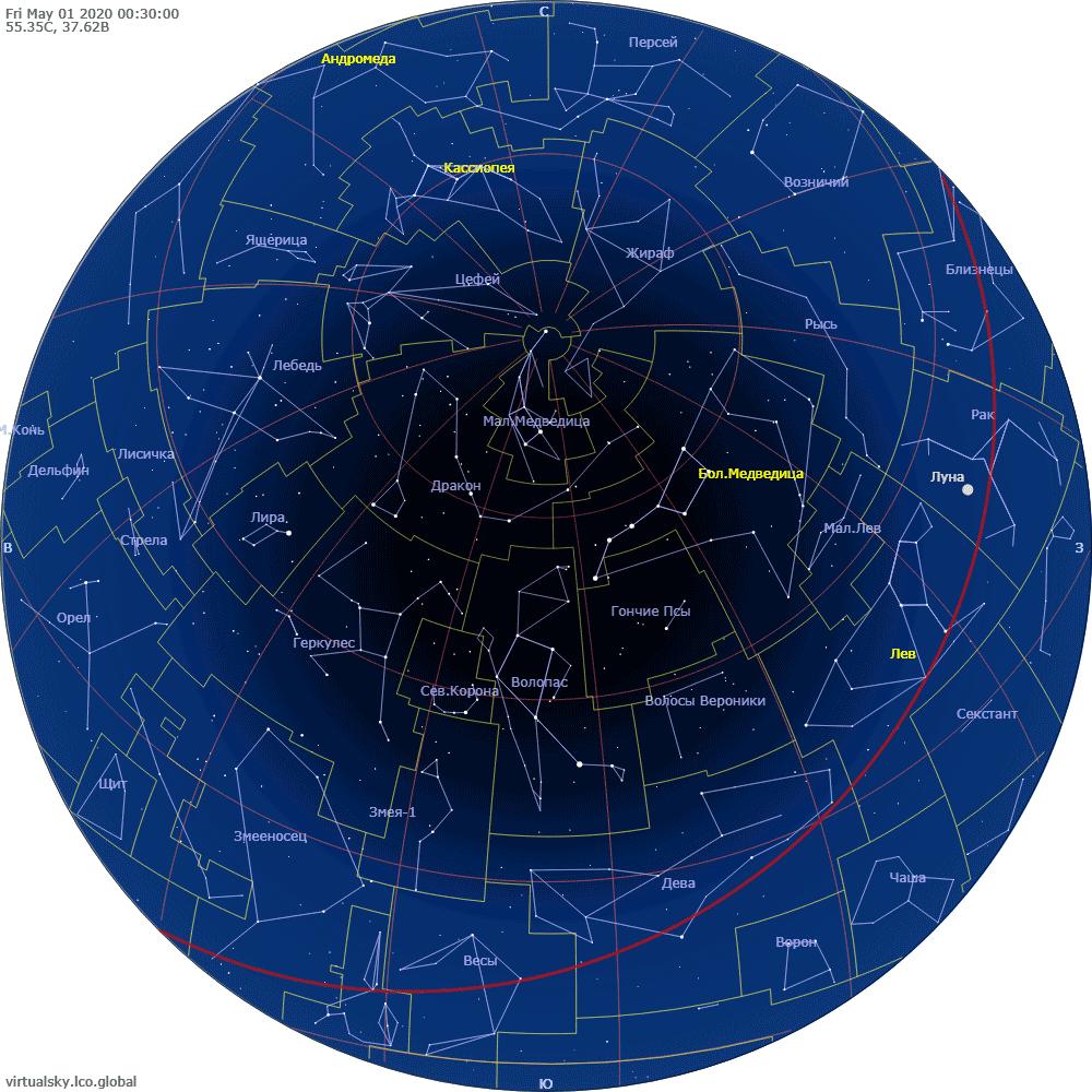 Звездное небо над Москвой, 1 мая 2020