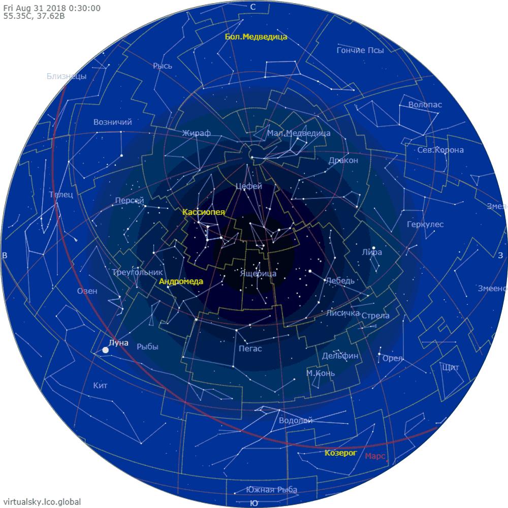 Звездное небо над Моской, 1 сентября 2018