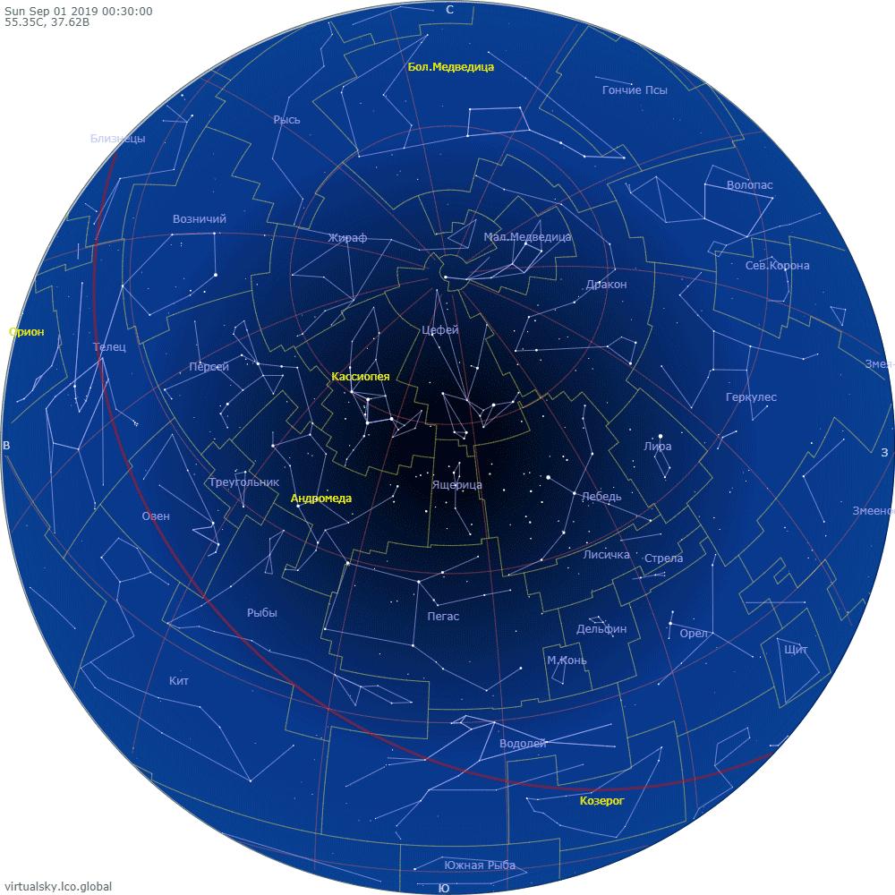 Звездное небо над Моской, 1 сентября 2019