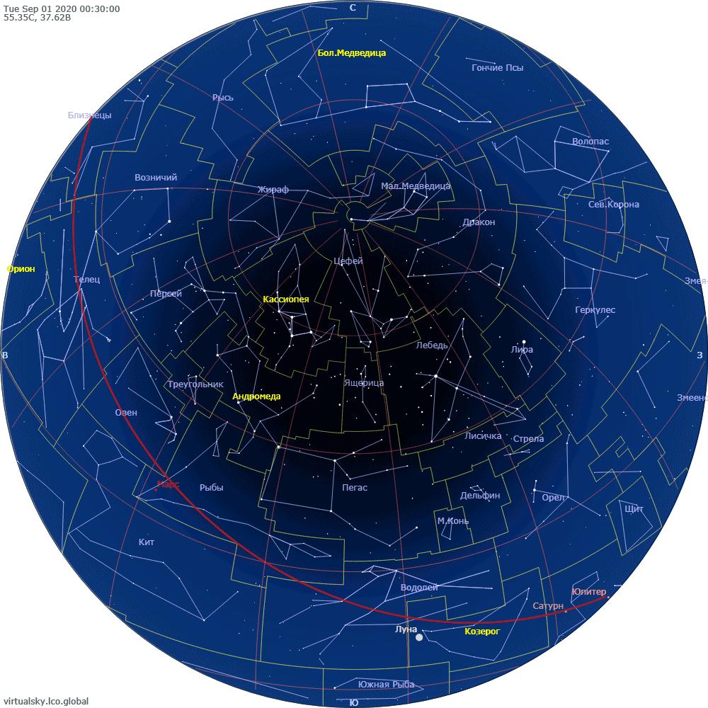 Звездное небо над Моской, 1 сентября 2020