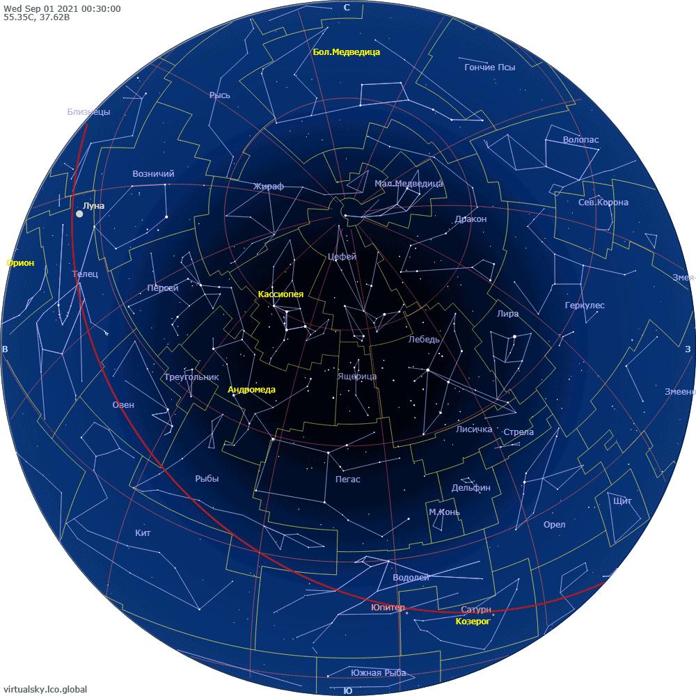 Звездное небо над Моской, 1 сентября 2021